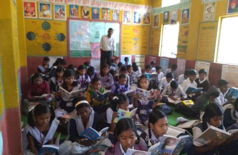 स्कूल की दशा सुधारने शिक्षकों ने वेतन से खर्च किए ५ लाख रुपए