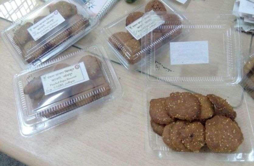 काजरी लाया ताकत से भरपूर बाजरे के बिस्किट, चार किस्में बाजार में उतारी