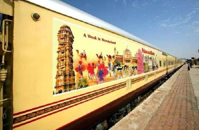 जयपुर पहुंची शाही ट्रेन पैलेस ऑन व्हील्स, हाथी की रोमांचक सवारी कर रहे सैलानी