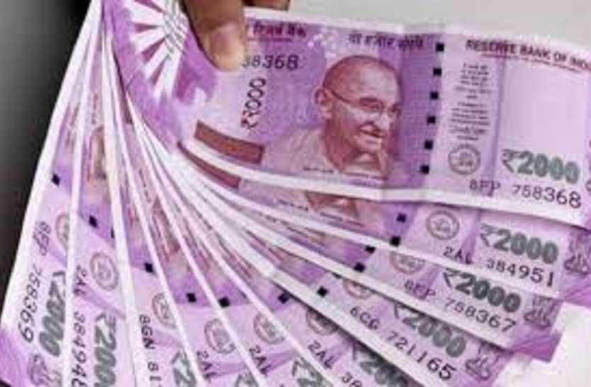 दस्तावेजों में थी गड़बड़ी, इसलिए दो हजार किसानों तीन माह तक अटके रहे सवा करोड़ रुपए