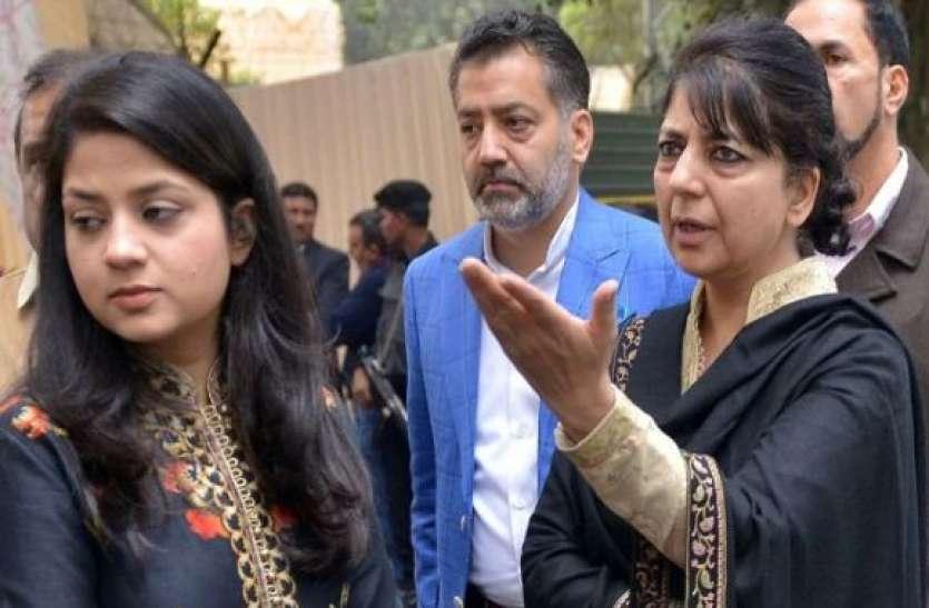 जम्मू-कश्मीरः चर्चा में है महबूबा मुफ्ती की बेटी इल्तिजा, जानिए उनसे जुड़ी खास बातें