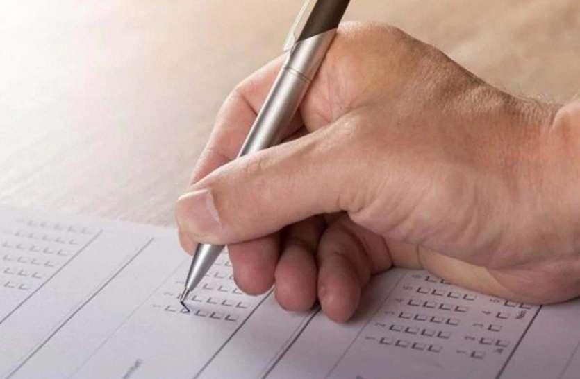 आईआईटी जैम-2020 परीक्षा के लिए आठ अक्तूबर तक आवेदन का मौका