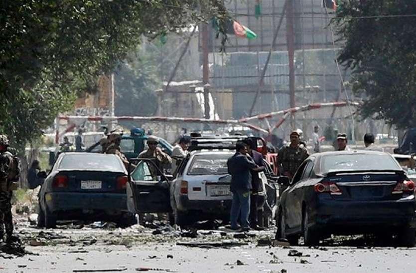 अफगानिस्तान की राजधानी में भयंकर बम ब्लास्ट, तालिबान ने ली हमले की जिम्मेदारी