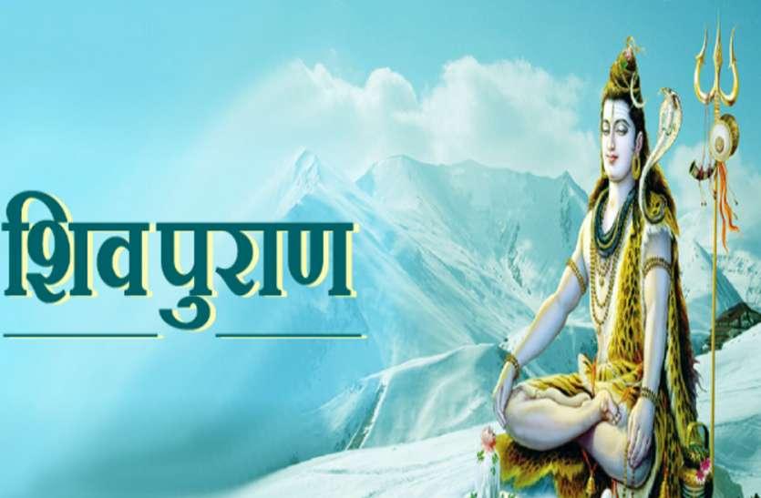 शिव पुराण ग्रंथ में 7 दिन पूजा के बताए गए है अलग-अलग उपाय, इस तरह करें जीवन में अमल