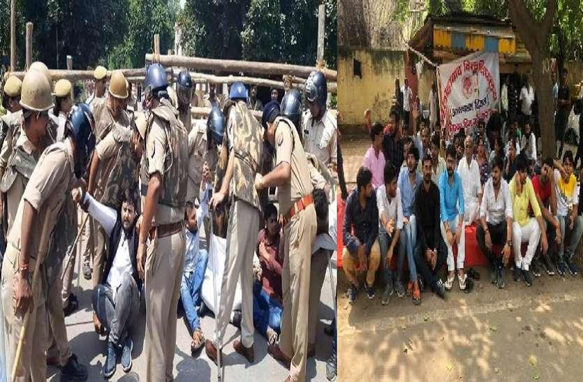 इलाहाबाद विश्वविद्यालय के छात्र संघ भवन पर जमकर हंगामा, दिल्ली के जंतर -मंतर पर कुलपति के खिलाफ प्रदर्शन