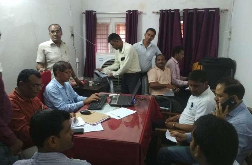 पुलिस हाउसिंग बोर्ड का उपयंत्री 10 हजार रुपए की रिश्वत लेते ट्रैप, बिल क्लियर करने के लिए मांगी थी रकम