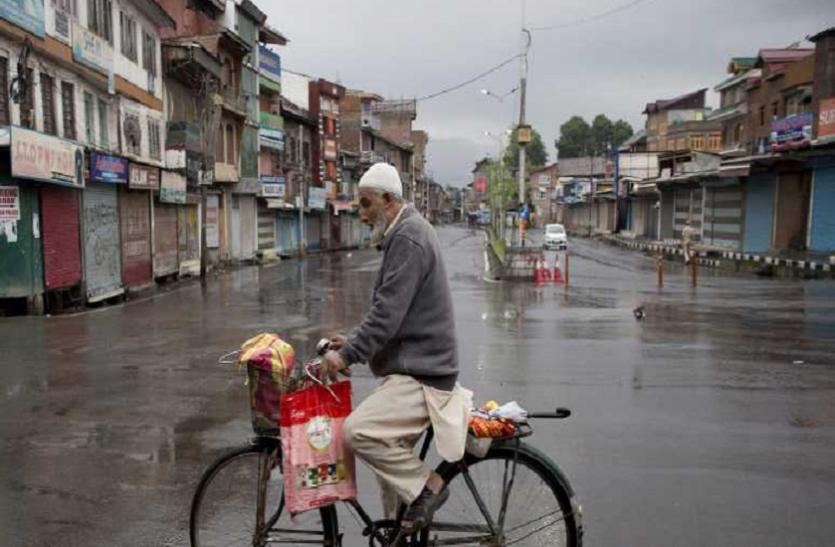 जम्मू-कश्मीर: घाटी में हालात सामान्य, अधिकांश इलाकों में टेलीफोन सेवा बहाल
