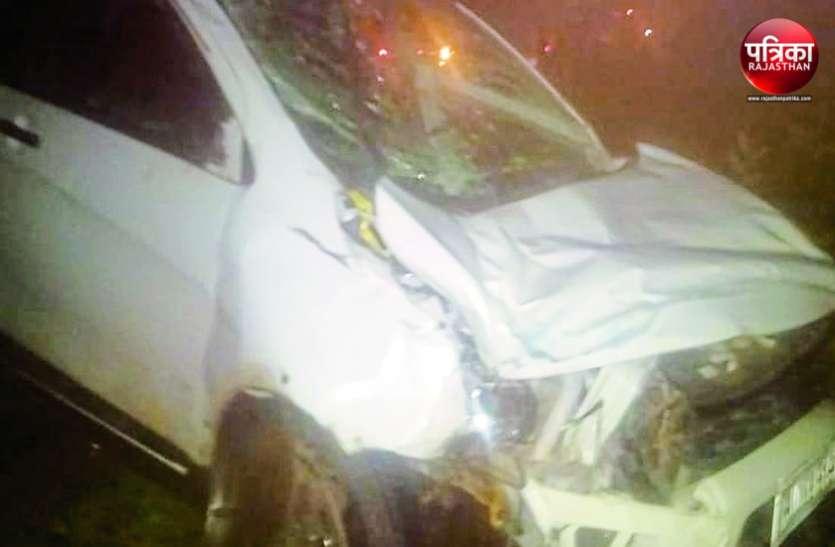 तेज रफ्तार कार ने पैदल जा रहे युवक को टक्कर मारी, अस्पताल पहुंचने से पहले ही दर्दनाक मौत, कार सवार फरार