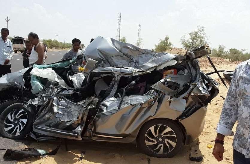 सेना के वाहन की चपेट में आई कार,सीआई की मौत,घायल पत्नी जोधपुर रैफर