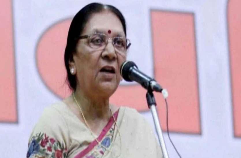 राज्यपाल आनंदीबेन पटेल शिक्षक दिवस पर प्रदेश के मंत्रियों को देंगी गुरुमंत्र, राजनीति में आने से पहले थी प्रधानाचार्य