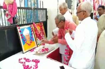 बीएसए कार्यालय में मनाया गया शिक्षक सम्मान बचाओ दिवस, शिक्षकों की मांगों पर ध्यान नहीं दे रही सरकार