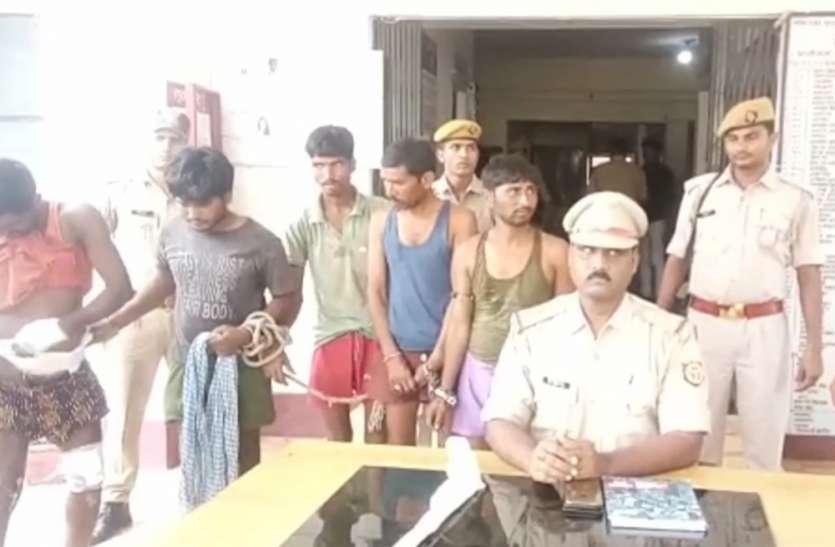 पुलिस ने अंतर्राज्यीय चोर के गिरोह के पांच बदमाशों को दबोचा, लूट की वारदत को दे रहे थे अंजाम