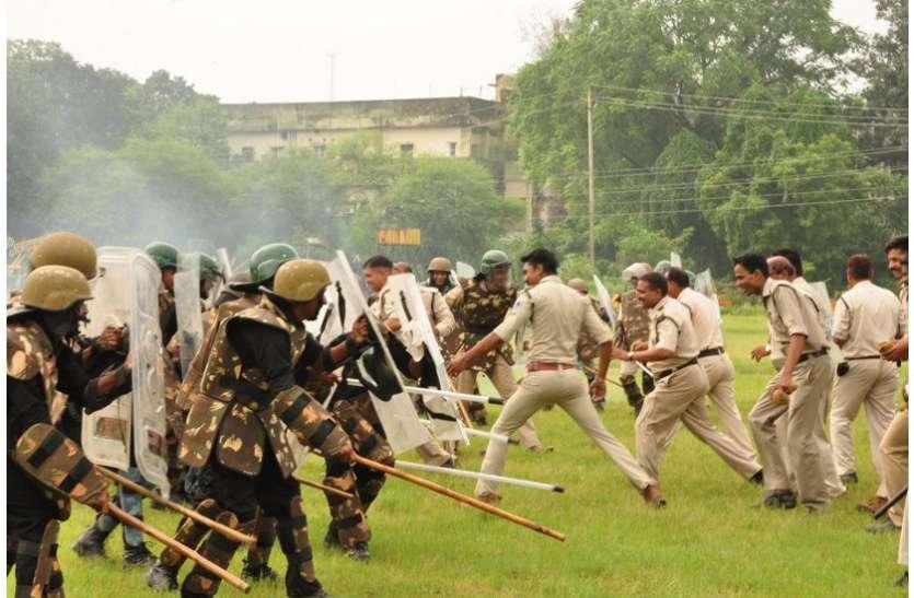 Balwa drill : टियर गन से गोला नहीं दाग सके टीआई, एसपी ने लगाई फटकार