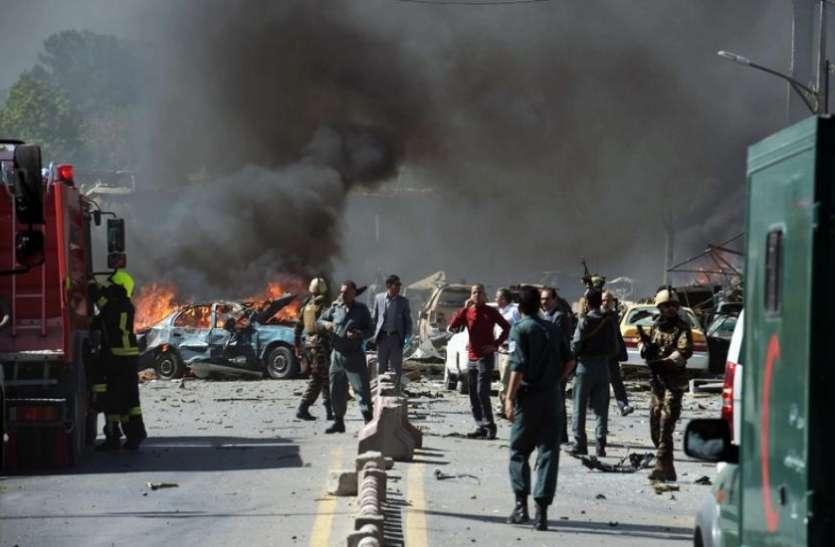 अफगानिस्तान: अमरीकी दूतावास के करीब आत्मघाती हमला, दो सैनिक समेत 12 की मौत