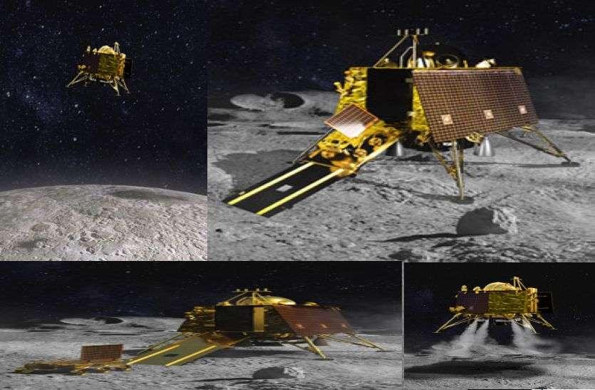 CHANDRAYAAN 2 : आखिरी 15 मिनटों में कैसे चांद की धरती पर पहुंचेगा विक्रम