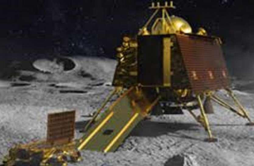 चंद्रयान -2 की सॉफ्ट लैंडिंग का सीधा प्रसारण बीआईटीएम में 6 सितम्बर को