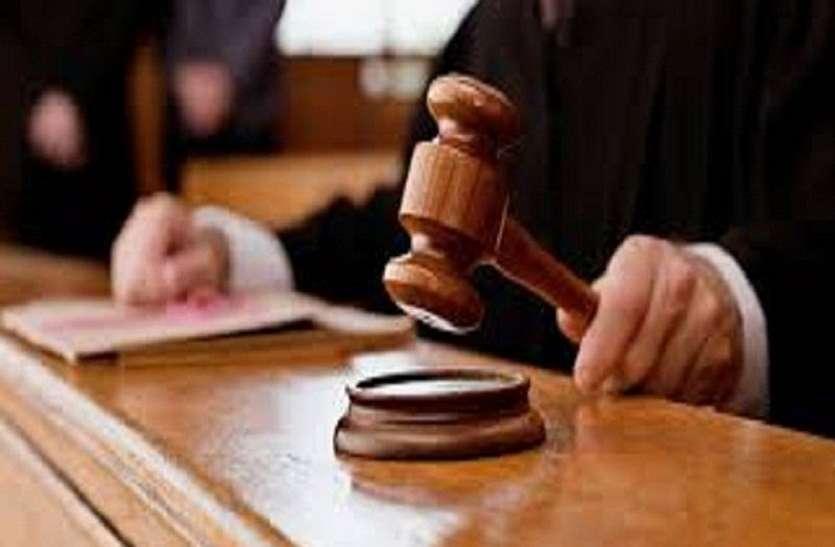 सुप्रीम कोर्ट Collegium ने की न्यायाधीश ताहिलरामनी के स्थानांतरण की सिफारिश