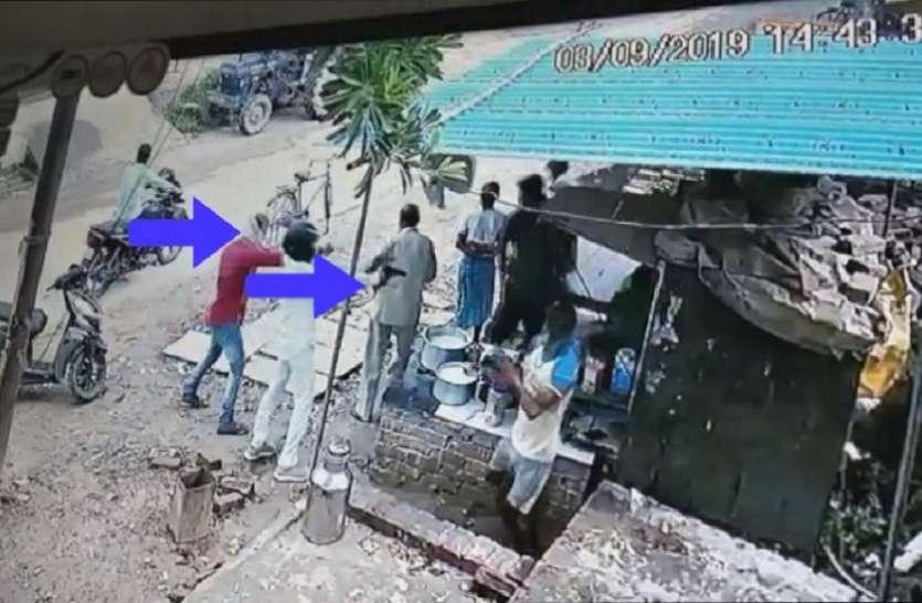 देखिये हत्या का वीडियो, यह इनामी बदमाश चला रहा ऐसे गोली
