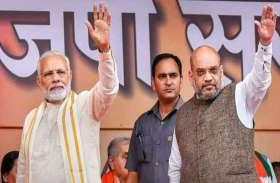 दंतेवाड़ा उपचुनाव: भाजपा ने EC को सौंपी स्टार प्रचारकों की लिस्ट, मोदी-शाह भी झोकेंगे ताकत