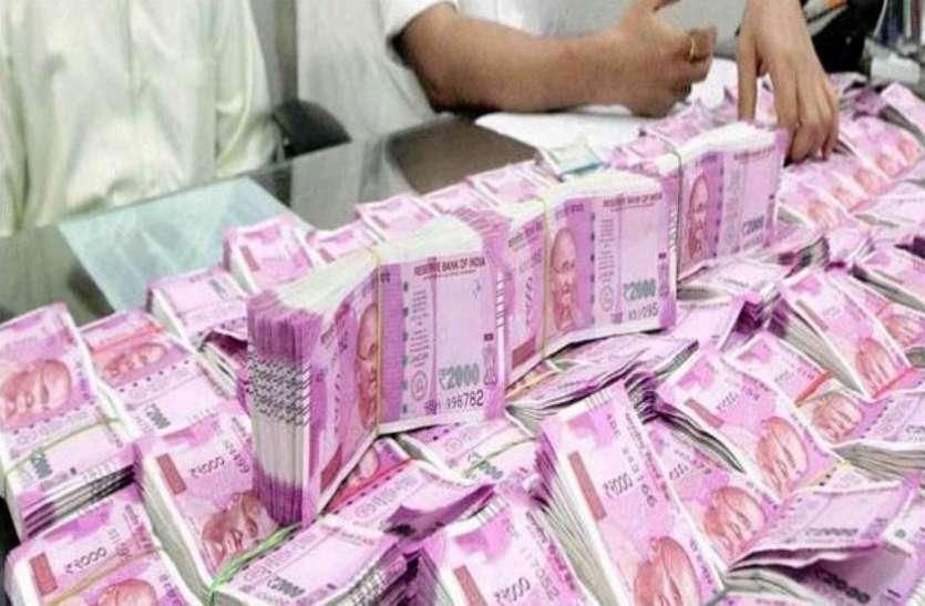 इन्होंने की एक छोटी सी गलती और लग गया 1 करोड़ रुपये का जुर्माना, जानें क्या है पूरा मामला