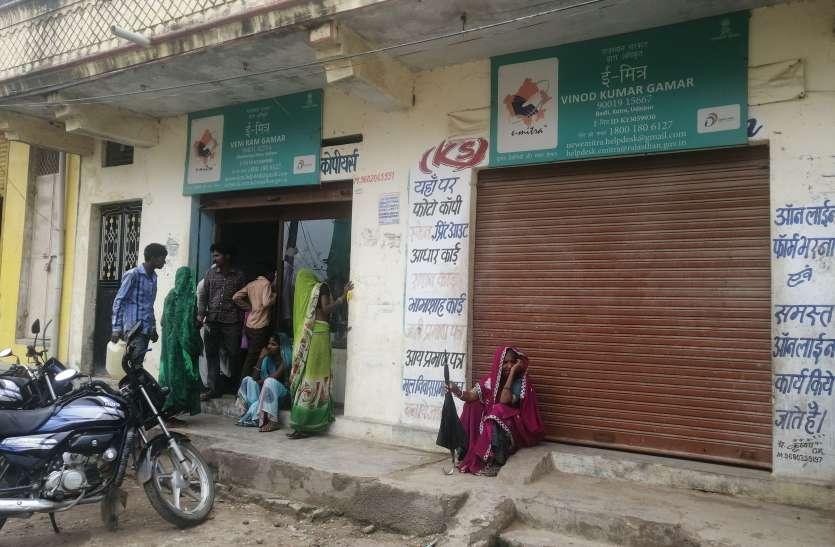 सरकार को चकमा दे रहे गांवों के  'डिजिटल मास्टर'