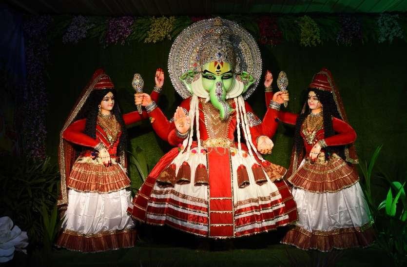 Durg Patrika