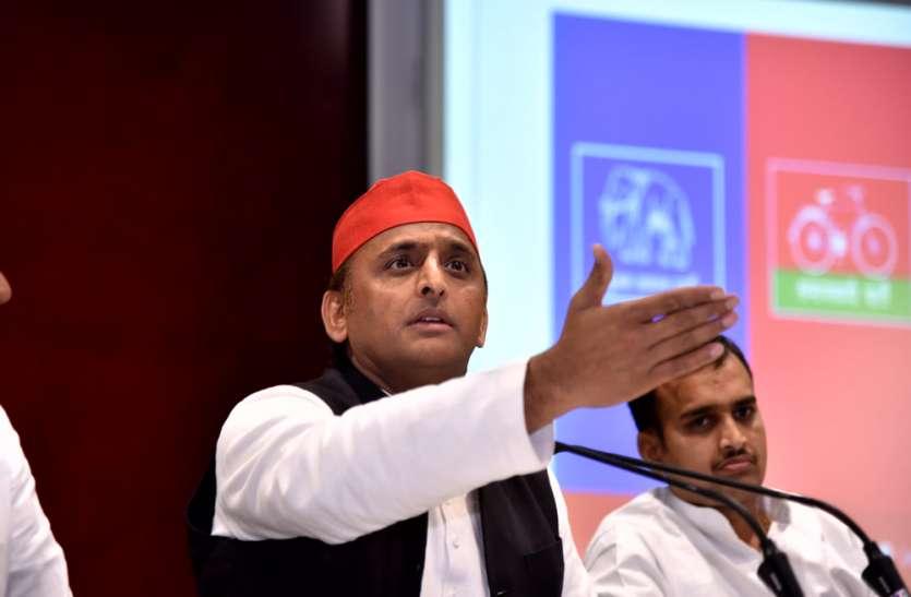 भाजपा आरएसएस ने मिलकर राजनीति को प्रदूषित किया : अखिलेश यादव
