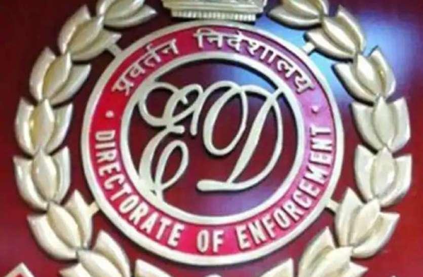 जम्मू-कश्मीर क्रिकेट एसोसिएशन मामले में ED की बड़ी कार्रवाई, फारूक अब्दुल्ला का करीबी गिरफ्तार