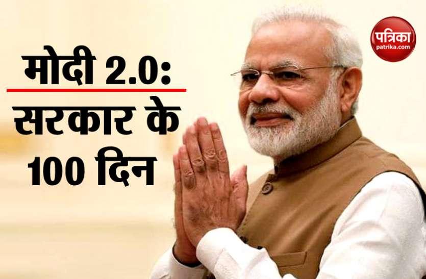 मोदी सरकार 2.0: कश्मीर के विकास के लिए 10 मंत्रालय मिलकर करेंगे काम, रोडमैप तैयार
