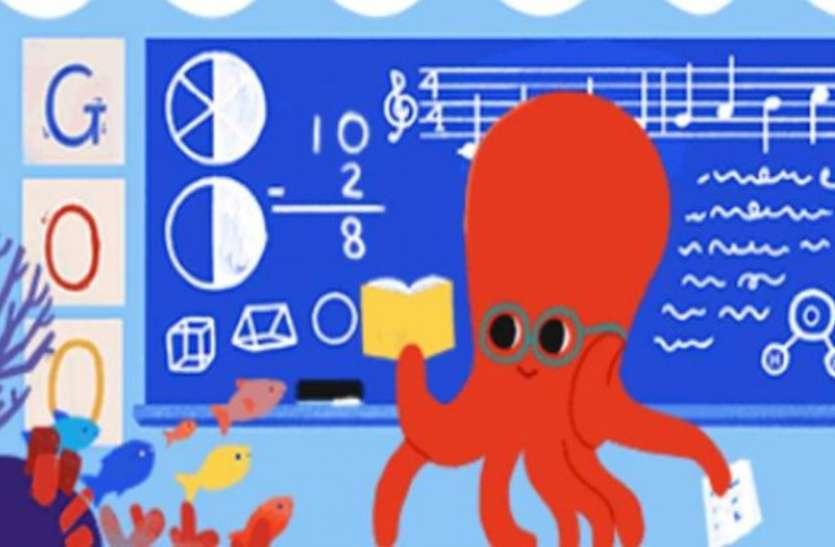 जानिए Google क्यों ऑक्टोपस वाला Doodle बना कर रहा Teachers' Day सेलिब्रेट