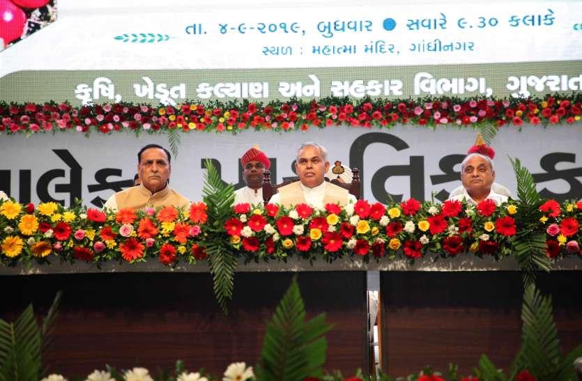 प्राकृतिक कृषि ही भारत की परंपरागत कृषि: राज्यपाल