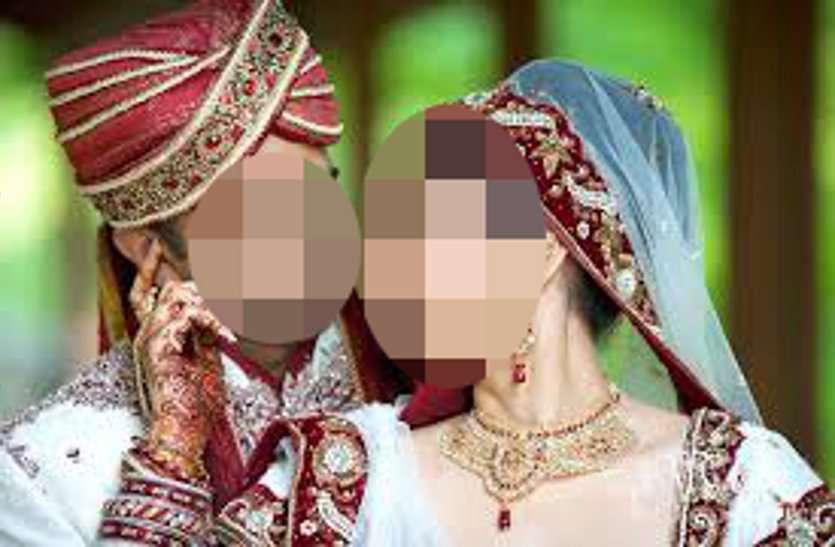 मात्र एक लाख रुपए के लिए पति ने पत्नी के साथ कर दिया घिनौना काम, एक साल पहले हुईथी शादी
