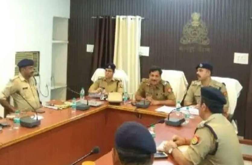 पुलिस ने इस बड़े अधिकारी ने किया निरीक्षण, क्षेत्राधिकारियों को दी चेतावनी