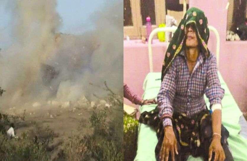 अवैध खनन की ब्लास्टिंग से पास ही खेत में काम कर रही महिला को लगे पत्थर, शिकायत करने गए तो उसके पति से कर डाली मारपीट