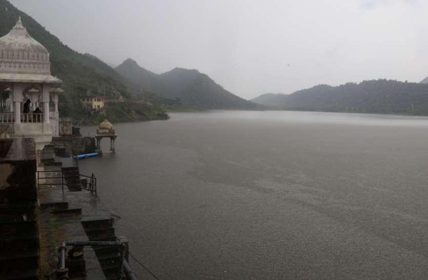 उदयपुर में सुबह से शाम तक 8 मिमी बारिश, कैचमेंट में बारिश होने से झीलों में आवक जारी