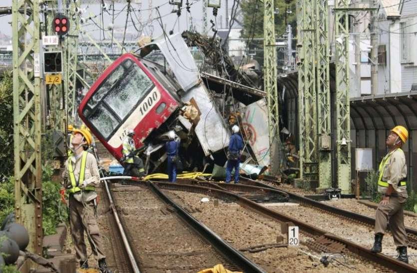 जापान: तेज रफ्तार ट्रेन ने ट्रक को मारी टक्कर, हादसे में एक की मौत, 30 घायल