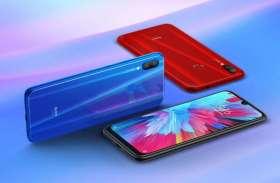 Xiaomi Mi Days Sale: स्मार्टफोन्स पर छूट के अलावा मिल रहे हैं ये शानदार ऑफर्स