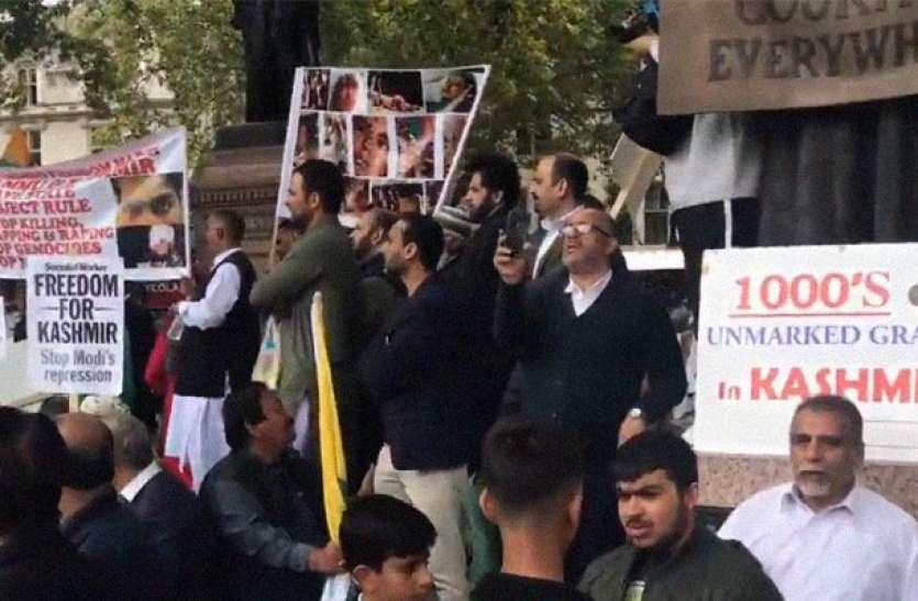 कश्मीर पर पाकिस्तान की फजीहत जारी, लंदन में आग भड़काने गए पाक नेताओं पर फेंके गए जूते-अंडे