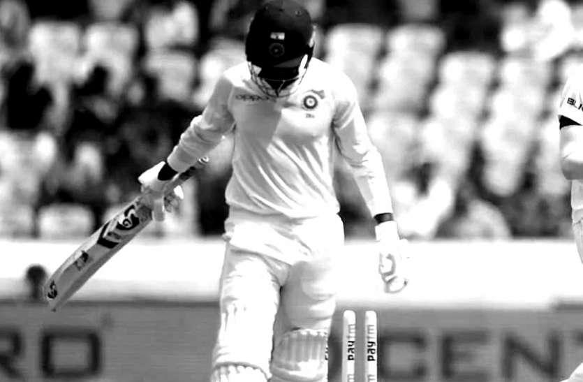 लगातार फ्लॉप शो के बाद अब इस बल्लेबाज की होगी भारतीय क्रिकेट टीम से छुट्टी!