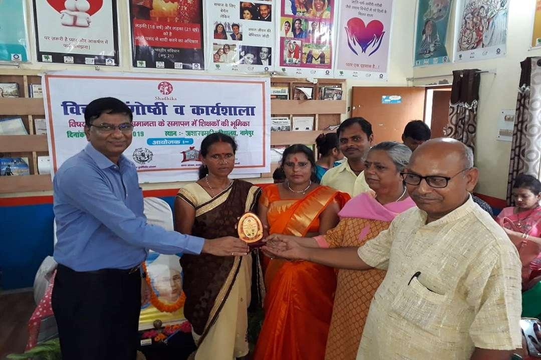 आदर्श ग्राम नागेपुर में लैंगिक भेदभाव के खिलाफ कार्यशाला