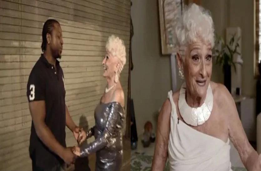 83 वर्षीय महिला ने खोला डेटिंग एप पर अकाउंट, अपने से 50 साल छोटे लड़के को कर रही हैं डेट