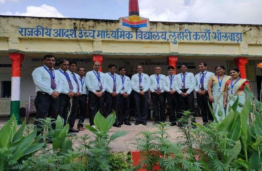 भीलवाड़ा के इस सरकारी स्कूल में कर दी यह बड़ी पहल, पूरे राजस्थान में हो रही वाहवाही