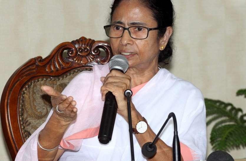 हिन्दीभाषियों को लुभाने के लिए ममता ने उठाया यह कदम