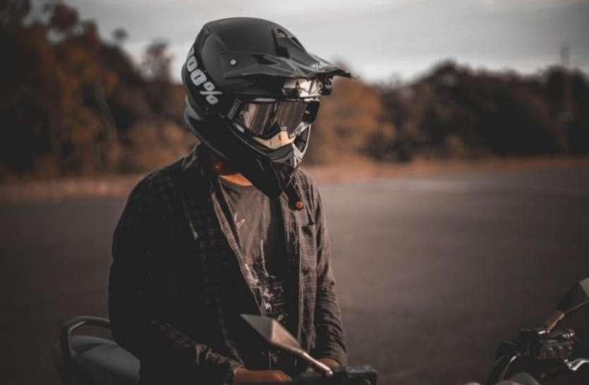 कभी भी ना खरीदें ये बाइक हेलमेट, पड़ सकते हैं लेने के देने