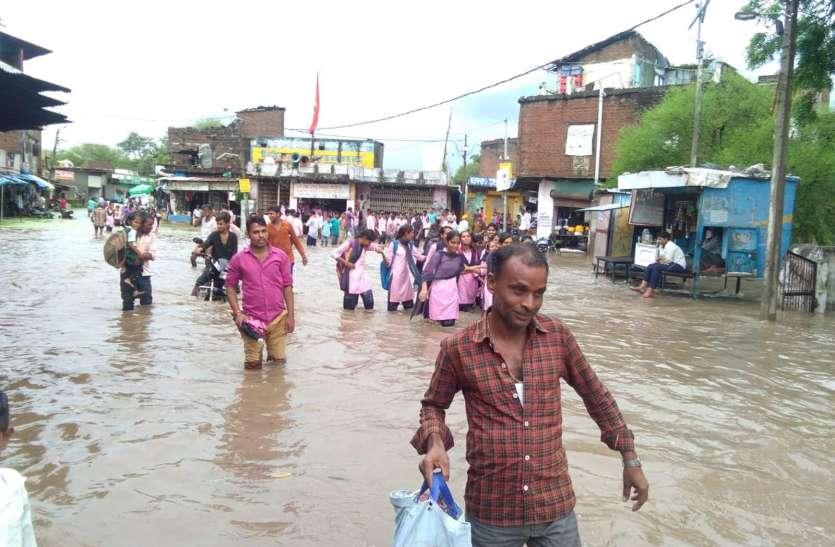 मुसलाधार बारिश से फिर उफान पर आए जिले के नदी-नाले, शहर में भी तेज बारिश