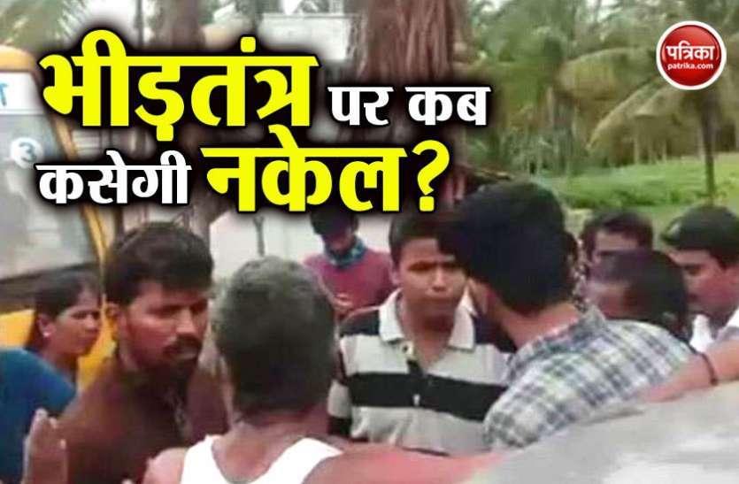 लगातार बच्चा चोरी की अफवाहों के शिकार हो रहे बेगुनाह लोग,अयोध्या के ग्रामीण इलाकों में बढ़ी घटनाएँ