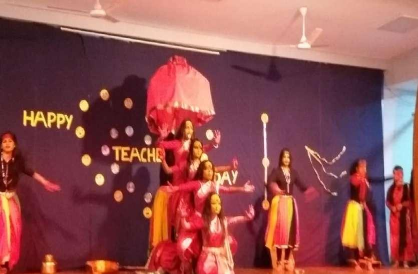 Teachers Day: नवसाधना कला केंद्र के युवा कलाकारों ने नृत्य संगीत से डॉ. राधाकृष्णन को दी श्रद्धांजलि