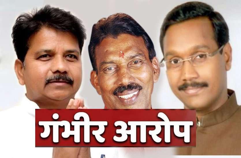 कांग्रेस में घमासानः दिग्विजय के बाद अब तीन मंत्रियों पर लगे गंभीर आरोप