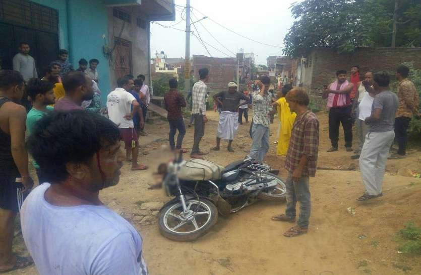 अखबार के पैसे मांगने पर जयपुर में हॉकर की गला काट कर हत्या, गुस्साए लोगों ने लगाया जाम