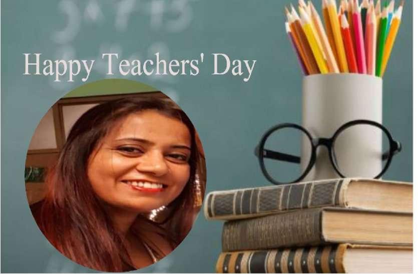 शिक्षक दिवस :  घर पर बैठे-बैठे दुनियाभर के लाखों बच्चों को फ्री में पढ़ा रही उदयपुर की मुमताज पचीसा